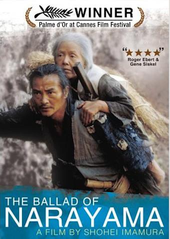 楢山節考 (1983)