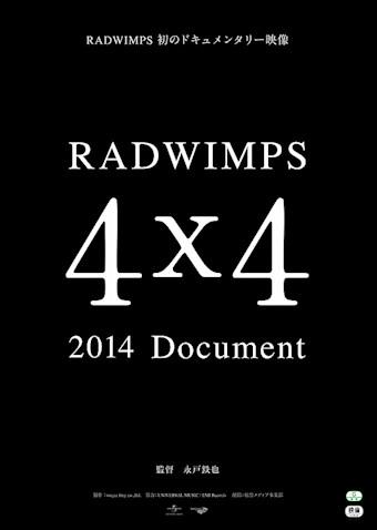 RADWIMPS 2014 Document 4×4