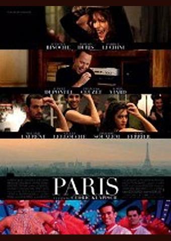 PARIS(パリ)