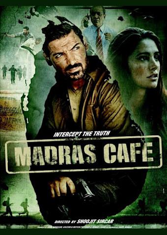 マドラス・カフェ