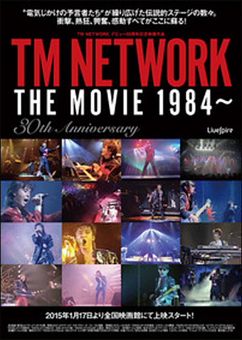 TM NETWORK THE MOVIE 1984~ 30th ANNIVERSARY