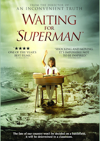 スーパーマンを待ちながら