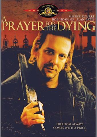 死にゆく者への祈り