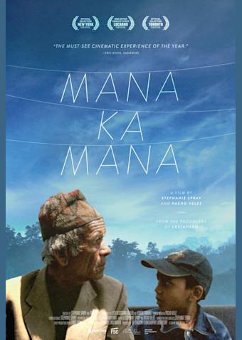 マナカマナ 雲上の巡礼