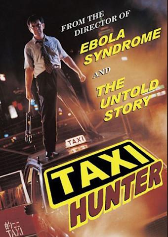 タクシーハンター