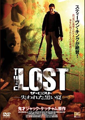 THE LOST ザ・ロスト -失われた黒い夏-