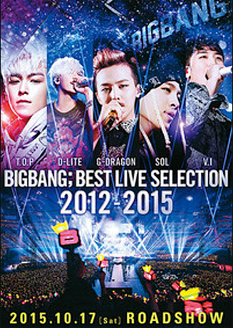 BIGBANG;BEST LIVE SELECTION 2012-2015