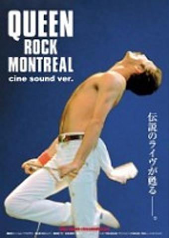 Queen Rock Montreal cine sound Ver.