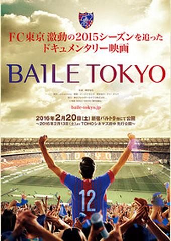 BAILE TOKYO