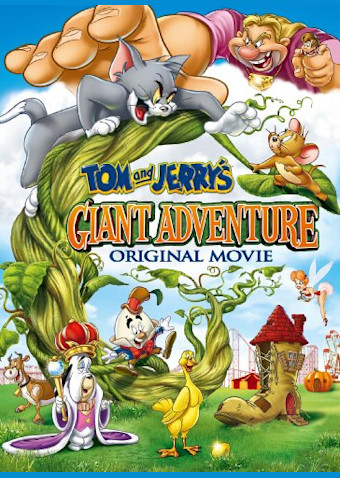 トムとジェリー ジャックと豆の木
