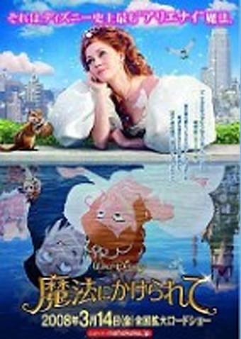1963年の日本公開映画