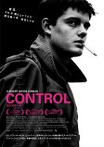 コントロール (2007)