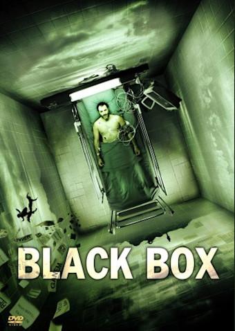 ブラックボックス 記憶の罠