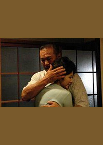 親父 (2006)