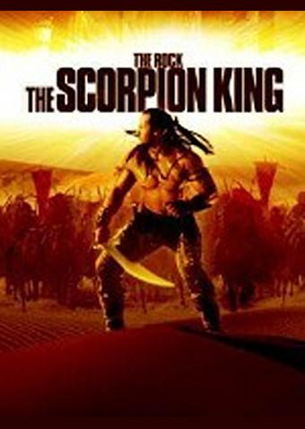 スコーピオン・キング