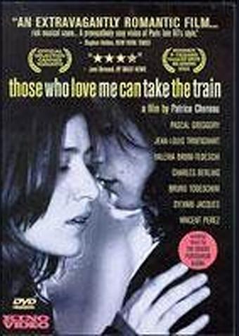愛する者よ、列車に乗れ