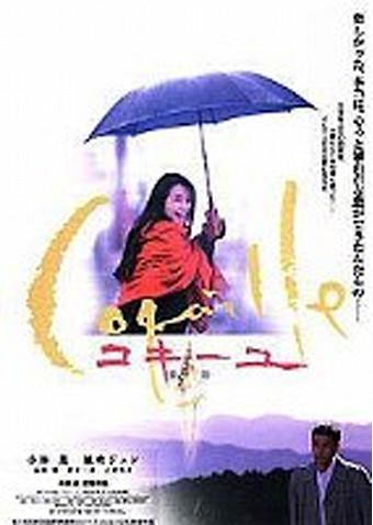 コキーユ -貝殻-