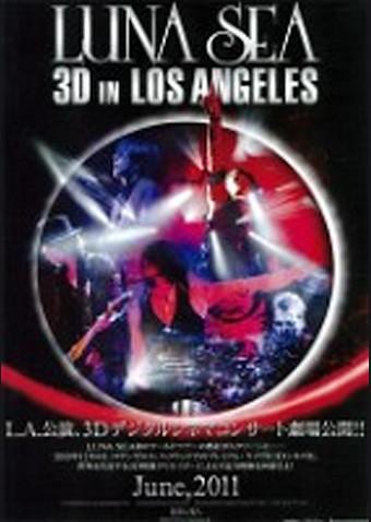 Livespire 「LUNA SEA 3D in LOS ANGELES」