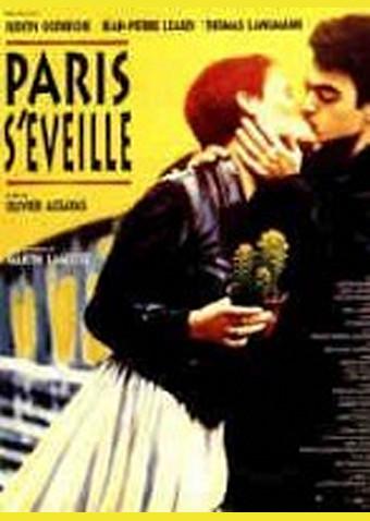 パリ・セヴェイユ