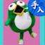 ichigosui