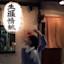 Riyon_Yamamoto