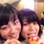 Ryoko_Hirose