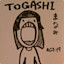 Manami Togashi