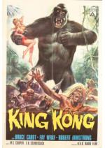 キング・コング (1933)