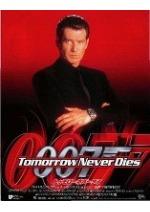 007 トゥモロー・ネバー・ダイ