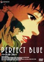 PERFECT BLUE (1998)
