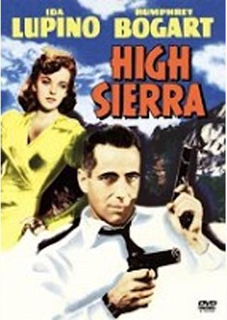 ハイ・シェラ(1941)
