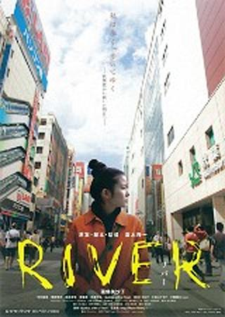 RIVER (2011)