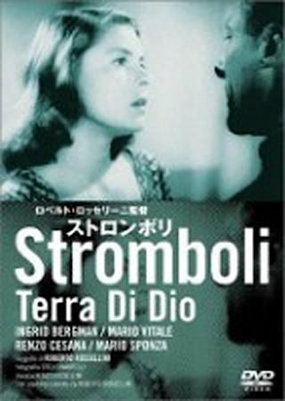 ストロンボリ