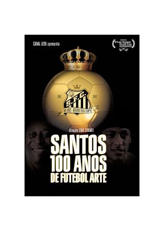 サントス 美しきブラジリアン・サッカー
