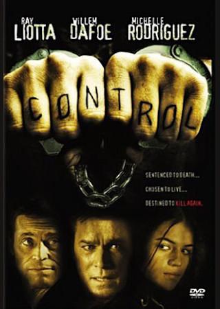 コントロール (2004)
