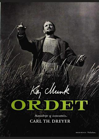 奇跡 (1955)