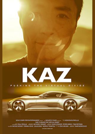 KAZ: Pushing The Virtual Divide (2014)