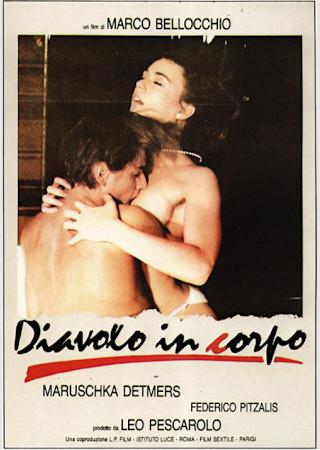 肉体の悪魔 (1986)