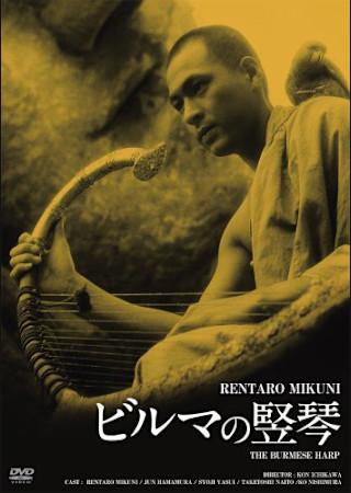 ビルマの竪琴 (1956)