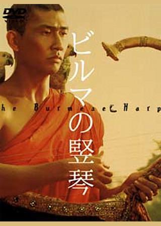 ビルマの竪琴 (1985)