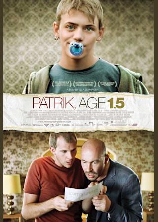 パトリックは1.5歳