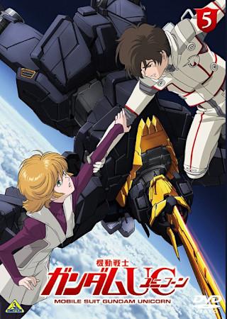 機動戦士ガンダムUC(ユニコーン)/episode 5 黒いユニコーン