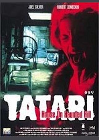 TATARI (1999)
