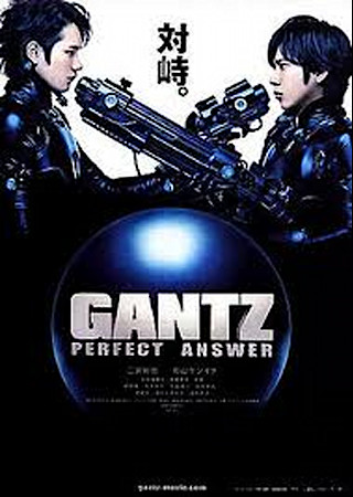 GANTZ:PERFECT ANSWER
