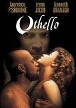 オセロ (1995)