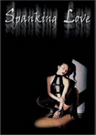 Spanking Love