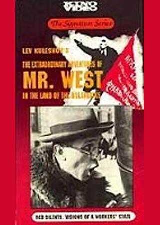 ボリシェヴィキの国におけるウェスト氏の異常な冒険