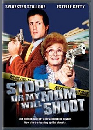 刑事ジョー/ママにお手あげ