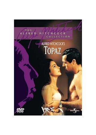 トパーズ(1969)