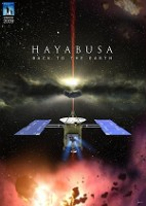 HAYABUSA -BACK TO THE EARTH-